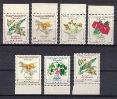Columbia 1960, Flowers Blumen Bloemen Fleurs Flores Fiori Blomster Blommor **, MNH - Colombia