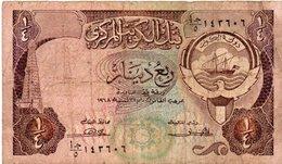 KUWAIT1/4 DINAR 1980 P-11 - Koweït
