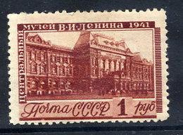 SOVIET UNION 1942 Lenin Museum 1 R. LHM  / *. .  Michel 824 - 1923-1991 USSR