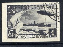 SOVIET UNION 1931 Polar Flight 1 R.. Imperf. Used.  Michel 404B - 1923-1991 USSR