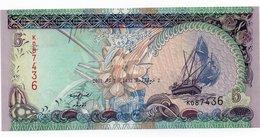 MALDIVE 5 RUFIAA-2011 P18 UNC - Maldives