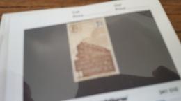 LOT 404513 TIMBRE DE FRANCE NEUF* - Paketmarken