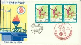 Japan FDC 1976, 31. Nationales Sportfest, Athletic Meet, Gymnastik, Gymnastics, Michel 1299 (1690) - FDC