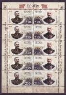 Armenien / Armenie / Armenia / Artsakh / Karabakh 2018, Centenary Of Sardarapat Battle, MS - MNH - 1. Weltkrieg