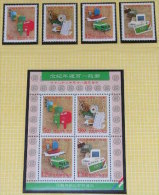 Rep China 1996 Postal Service Stamps & S/s Computer Mailbox Plane Scales Sailboat Large Dragon Abacus - Cina