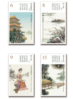 2018 Ancient Chinese Poetry Stamps -Tang Tower River Snow Fishing Bean Moon Fan Costume - Cultures