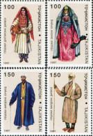 Ref. 587633 * NEW *  - TAJIKISTAN . 1997. TRADITIONAL COSTUMES. COSTUMBRES TRADICIONALES - Tajikistan
