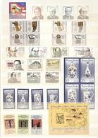 Allemagne DDR 1989 - Année Complète MNH - YT 2827 à 2898 + BF 96 à 99 - 4 Scans - [6] République Démocratique