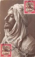 ¤¤   -  EGYPTE   -  Bédouin   -  Carte-Photo   -  Oblitération    -  ¤¤ - Egitto