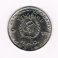 &  THAILAND 1 BAHT 1973 - 25th ANNIV. WORLD HEALTH ORGANIZATION - Thaïlande