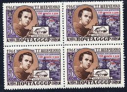 SOVIET UNION 1964 Shevchenko Anniversary Overprint Block Of 4 MNH / ** .  Michel 2875 - Unused Stamps
