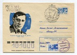 REGISTERED COVER USSR 1975 TATARIAN SOVIET POET MUSA JALIL #75-679 SP.POSTMARK KAZAN - 1970-79