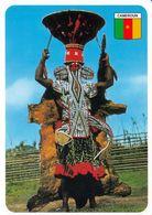 1 AK Kamerun Cameroun * Tänzer Vom Volk Der Bamiléké * - Kamerun