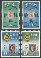 Ceylon. 1957 Centenary Of First Celon Postage Stamp. MH Complete Set. SG 442-445 - Sri Lanka (Ceylon) (1948-...)