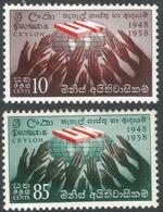 Ceylon. 1958 Tenth Anniv Of Declaration Of Human Rights. MH Complete Set. SG 466-467 - Sri Lanka (Ceylon) (1948-...)