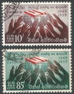 Ceylon. 1958 Tenth Anniv Of Declaration Of Human Rights. Used Complete Set. SG 466-467 - Sri Lanka (Ceylon) (1948-...)