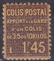France Colis Postaux, Yvert N° 96 ** - Cote 50 € - Mint/Hinged