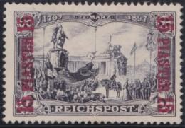 Deutsch  Turkei      .    Michel  .     22 I    .    (*)   .     Keim  Gummi   .   /   .    No  Gum - Deutsche Post In Der Türkei