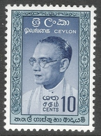 Ceylon. 1961 Prime Minister Bandaranaike Commemoration. 10c MH. SG 471 - Qatar