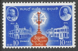 Ceylon. 1959 Institution Of Pirivena Universities. 10c MH. SG 468 - Sri Lanka (Ceylon) (1948-...)