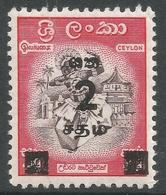 Ceylon. 1963 Surcharge. 2c On 4c MH. SG 477 - Sri Lanka (Ceylon) (1948-...)