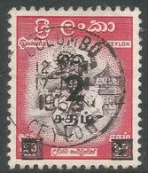 Ceylon. 1963 Surcharge. 2c On 4c Used. SG 477 - Sri Lanka (Ceylon) (1948-...)
