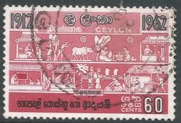Ceylon. 1963 Golden Jubilee Of Ceylon Co-Operative Movement. 60c Used. SG 478 - Sri Lanka (Ceylon) (1948-...)