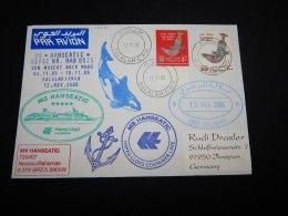 Oman 2005 Salalah MS Hanseatic Cover__(L-17710) - Oman