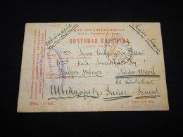 Russia 1915 Prisonniers De Guerre Card__(L-18890) - 1857-1916 Empire