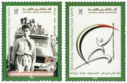 Ref. 182827 * NEW *  - UNITED ARAB EMIRATES . 2005. WORLD JAMBOREE. JAMBOREE MUNDIAL - United Arab Emirates