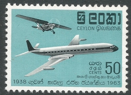 Ceylon. 1963 25th Anniv Of Airmail. 50c MNH. SG 474 - Sri Lanka (Ceylon) (1948-...)