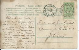Fantasiekaart Met OCB 56 - Afstempeling SAINT-SERVAIS - COBA 15 - 1893-1907 Wapenschild
