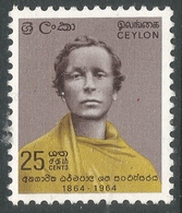 Ceylon. 1964 Birth Centenary Of Anagarika Dharmapala. 25c MNH. SG 482 - Sri Lanka (Ceylon) (1948-...)