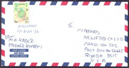 SAUDI ARABIA Mail Cover 1 Stamps Sent From AL-Khobar  City To Riyadh City - Saudi Arabia