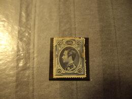 SIAM 1883  CLASSIQUE  ANCIEN  Numero 1 - Siam