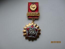 USSR RUSSIA PROPAGANDA MEDAL PIN BADGE , 60th ANNIVERSARY OF USSR  , 0 - Administrations