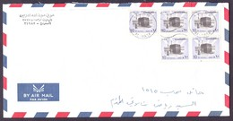 SAUDI ARABIA Mail Cover 5 Stamps Sent From AL-Huff  To Riyadh City - Saudi Arabia