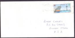 SAUDI ARABIA Cover 1 Stamps Sent From Dhahran City  To Riyadh City - Saudi Arabia