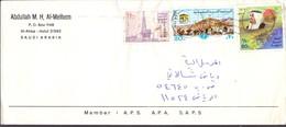 SAUDI ARABIA Cover 3 Stamps Sent From AL-Huff City To Riyadh City - Saudi Arabia