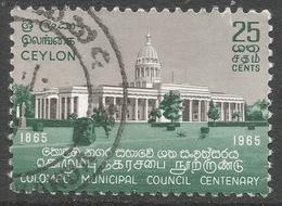 Ceylon. 1965 Centenary Of Colombo Municipal Council. 25c Used. SG 509 - Sri Lanka (Ceylon) (1948-...)