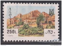 05 Lebanon 1991 Fiscal Revenue Stamp - 250L Tripoli - Líbano