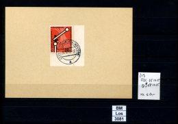 BRD, O, 219, FDC Am 05.10.1955, EF Auf PK, Ecke Rechts Unten Mit Stempel Vom 04.10.1955 - BRD