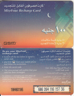 EGYPT - Misrfone Recharge Card 100 L.E., CN : 1984, Used - Egypt