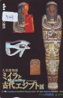 Carte Prépayée  Japon * Egypte (339) SPHINX * PYRAMIDE * KARTE EGYPT Related * Ägypten PREPAID CARD Japan - Paysages