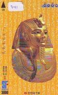 Carte Prépayée  Japon * Egypte (341) SPHINX * PYRAMIDE * KARTE EGYPT Related * Ägypten PREPAID CARD Japan - Landschappen