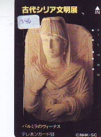 Télécarte Japon Egypte (346) SPHINX * PYRAMIDE * TELEFONKARTE EGYPT Related *  Ägypten Phonecard Japan * - Paisajes