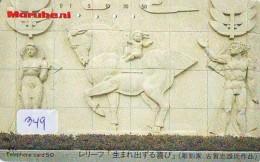 Télécarte Japon Egypte (349) SPHINX * PYRAMIDE * TELEFONKARTE EGYPT Related *  Ägypten Phonecard Japan * - Paysages
