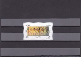 Stamps EGYPT 2001 SC-1781 POST DAY MNH  */* - Egypt