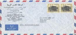 Kuwait Air Mail Cover Sent To Denmark - Kuwait