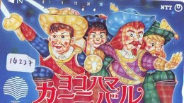 Télécarte Japon - MANGA * 250-510 *  YOKOHAMA CARNAVAL  (16.227)  ANIME Japan Phonecard - BD COMICS Telefonkarte - Cómics